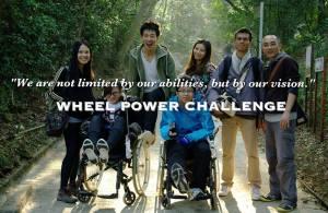 wheelpowerchallenge